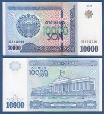 USBEKISTAN / UZBEKISTAN  10.000 Sum 2017 UNC  P. NEW