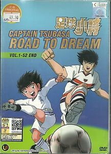 CAPTAIN TSUBASA : ROAD TO DREAM - COMPLETE ANIME TV SERIES DVD BOX (1-52 EPS)