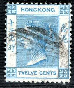 Hong Kong QV Stamp 12c Used *B62* NUMERAL ex Commonwealth Collection YELLOW231