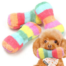 Dog Cat Squeaky Cute Plush Toys for Small Medium Rainbow Pets Training Prop HOT