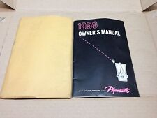 1959 PLYMOUTH ORIGINAL OWNERS MANUAL VERY NICE CONDITION FREE SHIPPING