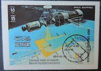 RAS AL KHAIMA Skylab space mapping VFU EREP ground coverage