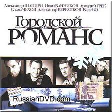 GORODSKOY ROMANS - 2 RUSSIAN SHANSON BRAND NEW CD