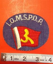 CRICKET PATCH IOMSPOR VINTAGE Isle of Man Sports Council Ministers RARE BIN:D