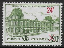 Belgium stamps 1961 OBP SP373 MNH VF TRAIN stamps