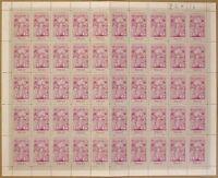 Macau: Complete Stamp Sheet: 2 Avos