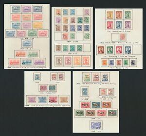 URUGUAY STAMPS 1939-1945 SUPERB 5 ALBUM PAGES INC 1945 AIRMAIL PEGUSUS COMPLETE