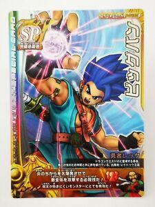 Dragon Quest Q2 Monster Battle Road Legend Armor Project Square Enix SP S-019II