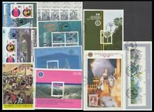 NEW ZEALAND 1988/91 (x10) DIFFERENT MINIATURE SHEETS USED (ID:83/D53674)