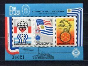s5469) URUGUAY 1975 MNH** World Cup Football  Coppa del Mondo Calcio S/S Espamer