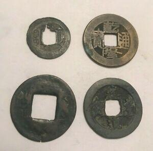 Lot of 4 Chinese, Japanese, or Korean Cash Coins - China Japan Korea