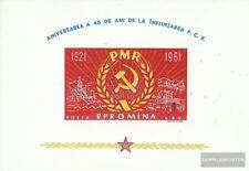 Roemenië Blok 49 (compleet.Kwestie.) ongebruikte 1961 rum. Gemeentelijk. Feestje