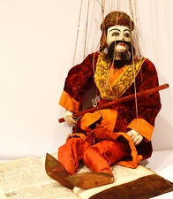 Rare Antique Burmese Hand Carved & Painted Puppet Chinoiserie European Designer