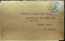 India #64 (2a6p) on 1914 envelope to Boston