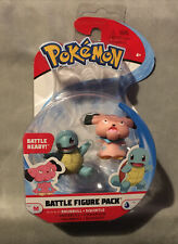 Pokemon Battle Figure Set - Snubbull and Squirtle