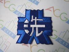 Girls und Panzer Miho Saori Hana Oarai Girls High School Cosplay Patch Badge