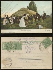 URUGUAY 1906 PPC CRIOLLAS + DANCE + HORSES