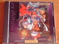 PlayStation Vampire Savior EX Edition Japan PS1