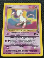 Pokemon TCG : WoTC PROMO MEW BLACK STAR PROMO 8