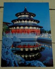 Vintage Color Photo Postcard, China World Showcase  VGC
