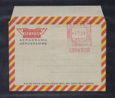 AEROGRAMA ESPAÑA NUEVO (1976) - EDIFIL 120 (10,00 pts)