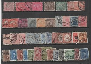 Egypt - Early collection - postmark / shade interest