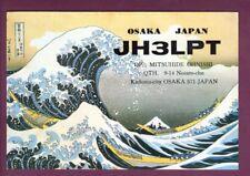Vintage QSL Radio Card Japan JH3LPT Kadoma City Osaka Mitsuhide Ohnishi 1979