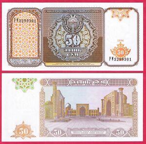 UZBEKISTAN 50 SUM 1994 P78 BANKNOTE UNC