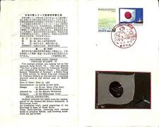 JAPAN SCOTT #1393-94 STAMPS SONG ISSUE SUMMER & SUN FLAG METAL ENGRAVED FDC 1980