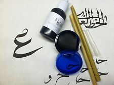 Arabic Calligraphy set Of 2 Reed Pens, Ink, And Ink Jar