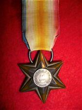 Maharajpoor Star Medal 1843, Drummer Wilson, 40th Regiment (2nd Somersetshire)