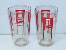 """OLD EDITION - 1 x  Singapore drinking glass - Yeo Hiap Seng """"Yeo's""""  (CA- #13)"""