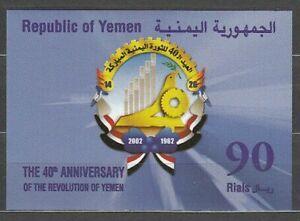 République De Yemen - Feuilles Yvert 33 MNH
