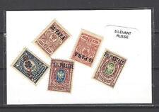 Levant oficinas rusos 5 sellos diferentes