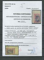 SHS - Jugoslawien 1920 ☀ 1 Din Porto - Aufdruckfehler ☀ Gestempelt