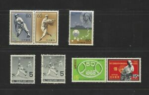 Japan, 1984, baseball, mint-NH, more