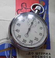 CHRONOMÈTRE / STOPWATCH MECANIQUE Fabriquée en URSS 1970