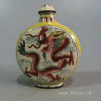 Chinese Collectibles Handwork White Jade Armored Dragon Leo Snuff Bottle