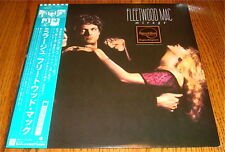 FLEETWOOD MAC Mirage ORIGINAL JAPAN LP WITH OBI AND INSERTS