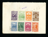 Austria Stamps 1954 Cover with Scarce Labels
