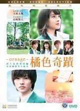 "Tao Tsuchiya ""Orange"" Kento Yamazaki 2017 Japan Romance Drama Region 3 DVD"