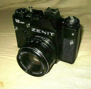 Vintage Zenit 12XP Camera.  Made in USSR.  Features MC Helios 44M-4 Lens.  (jt)