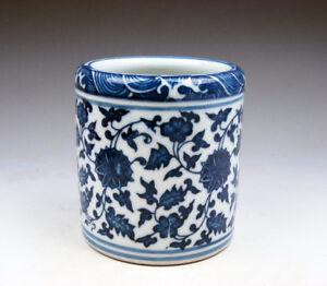 Blue&White Glazed Porcelain Floral Patterns Painted Brush Holder Pot #08161802
