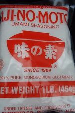 MSG  AJINO MOTO - 1 KG - 99+% PURE MONOSODIUM GLUTAMATE - FREE POSTAGE