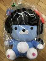 "Kakao Friends Little Friends NEO 25 cm (9.8"") Plush Toy Doll Brand New"