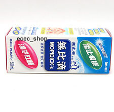 Mopiko JP Brand Mopidick Roll-on Lotion 50ml 無比滴 Exp 2020