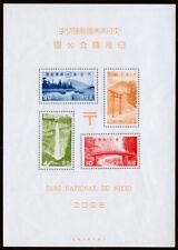 Japan Scott 283a Souvenir Sheet w/Cover (1938) Mint NH XF, CV$ 80.00 C