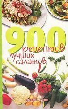 Vintage Russian Cook Book recipes of the best salads Culinary Cuisine Old Tips