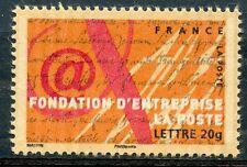 STAMP / TIMBRE FRANCE  N° 3934 ** 10° ANNIVERSAIRE  FONDATION ENTREPRISE POSTE