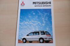 208506) Mitsubishi Space Wagon Prospekt 09/1995